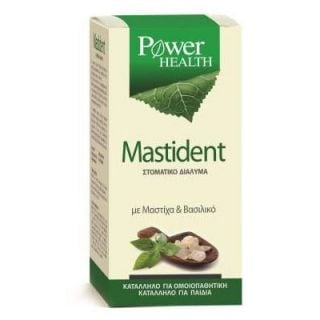 Power Health Mastident Mouthwash 250ml with Mastic