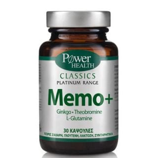 Power Health Memo+ 30 Caps for Memory