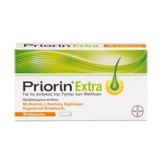 Priorin Extra 30 Caps for Hairloss