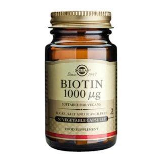 Solgar Biotin 1mg 50 Veg. Caps