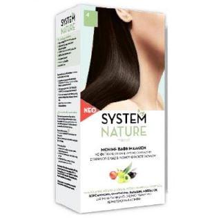 SantAngelica System Nature Hair Dye New Composition - 4 Chestnut