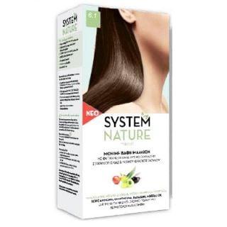 SantAngelica System Nature Hair Dye New Composition - 6.1 Ash Dark Blond