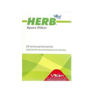 Herb Vican Spare Filter Ανταλλακτικά Φίλτρα Πίπας 24 τεμάχια