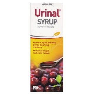 Vivapharm Urinal Syrup 150ml for Urinary System