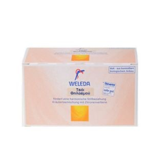 Weleda Τσάι Θηλασμού 20 Φακελάκια x 2gr