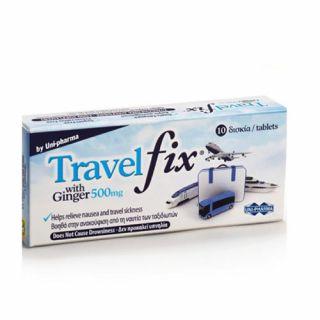 Uni-Pharma Travel Fix 10 Tabs