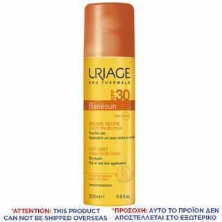 Uriage Bariesun Dry Mist SPF30 200ml