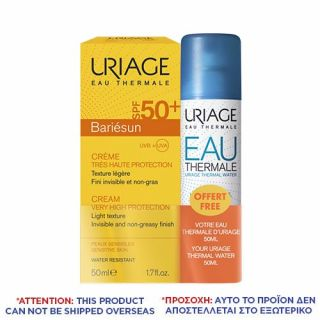 Uriage Bariesun Creme SPF50+ 50ml + Eau Thermale 50ml