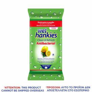 Wet Hankies Clean & Refresh Lemon