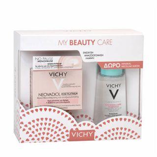 Vichy Neovadiol Rose Platinium 50ml + Mineral Micellar Water 100ml