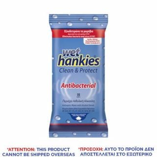 Wet Hankies Clean & Protect