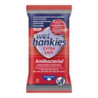 Wet Hankies Extra Safe 12 Τεμάχια Υγρά Αντιβακτηριδιακά Μαντηλάκια Χεριών Κατά των Μικροβίων, ιών της Γρίπης & Κορωνοϊού