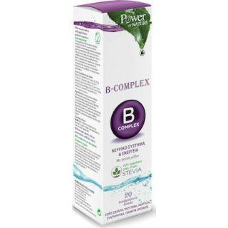Power Health B-complex με Στέβια και Γεύση Μήλο 20 Aναβράζοντα Δισκία