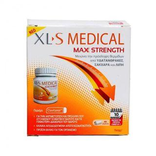 Omega Pharma XLS Medical Max Strength 40 Caps