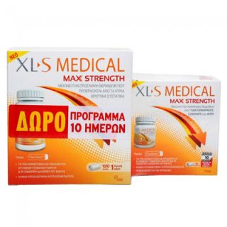 Omega Pharma XLS Medical Max Strength 120 Caps + 40 Caps