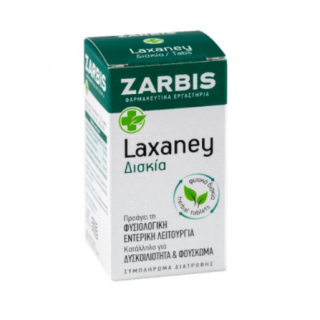 Zarbis Laxaney For Normal Intestinal Function 45 Tabs