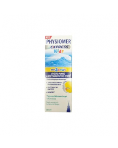 Physiomer Express Kids 20ml