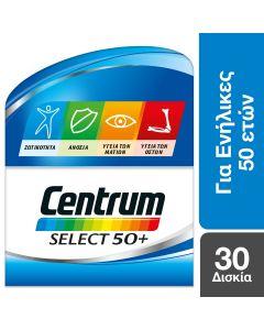 Centrum Select 50+ Πολυβιταμίνη 30 Δισκία για Ενήλικες άνω των 50 Ετών