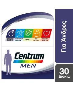 Centrum Men Πολυβιταμίνη 30 Δισκία για Άνδρες