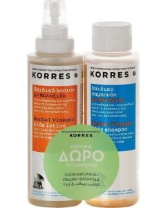 Korres Herbal Vinegar Lotion 150ml + FREE Shampoo Herbal Vinegar 150ml Antilice