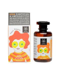 BestPharmacy.gr - Photo of Apivita Kids Hair & Body Wash Mandorle & Honey