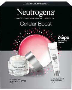Neutrogena Cellular Boost Αντιγηραντική Κρέμα Ημέρας SPF20 50ml & Δώρο Αναζωογονητική Κρέμα Ματιών 15ml