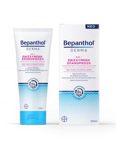 Bepanthol Derma Ενισχυμένη Επανόρθωση Καθημερινό Γαλάκτωμα Σώματος για Πολύ Ξηρό Δέρμα 200ml