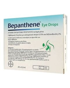 Bayer Bepanthene Eye Drops 20 x 0.5ml Οφθαλμικές Σταγόνες με Υαλουρονικό Νάτριο 0.15% & Δεξπανθενόλη 2%