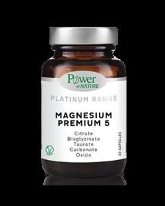 Power Of Nature Platinum Range Μαγνήσιο Premium 5 60κάψουλες