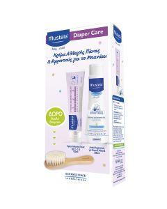 Mustela Diaper Care Promo Κρέμα Αλλαγής Πάνας 100ml & Gentle Cleansing Gel Απαλό Αφροντούς 200ml & Δώρο Απαλή Βούρτσα