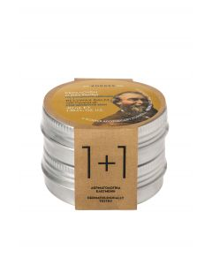 Korres Κεραλοιφή με έλαιο καρύδας για ευαίσθητα δέρματα 40ml + 40ml Δώρο