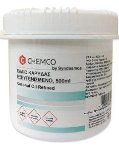 Chemco Coconut Oil Refined 500ml Έλαιο Καρύδας Εξευγενισμένο