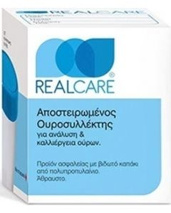 Real Care Αποστειρωμένος Ουροσυλλέκτης 1τμχ