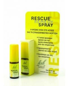 BestPharmacy.gr - Photo of Bach Rescue Remedy Spray 7ml