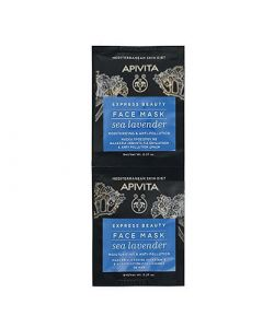 Apivita Express Beauty Mask Sea Lavender 2 x 8ml