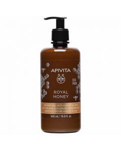 Apivita Royal Honey Shower Gel 500ml