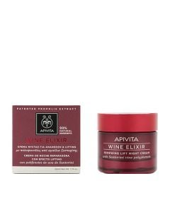 BestPharmacy.gr - Photo of Apivita Wine Elixir Rich Face Cream
