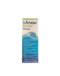 Bausch and Lomb Artelac Ectoin 10ml