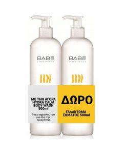 Babe Body Hydra-Calm Body Wash 500ml + Hydra-Calm Body Milk 500ml