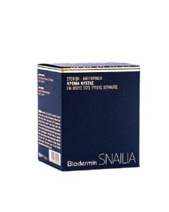 Biodermin Snailia Night Cream 50ml
