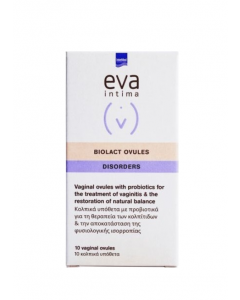 InterMed Eva Biolact Ovules Probiotics Vaginal Suppositories