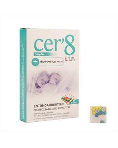 CER'8 for Kids
