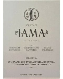 Cretan Iama 14 Μαλακές Κάψουλες Ιαματικό Σκεύασμα με Κρητικά Βότανα & Βιταμίνη D3