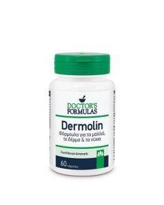 Doctor's Formulas Dermolin 60 Caps