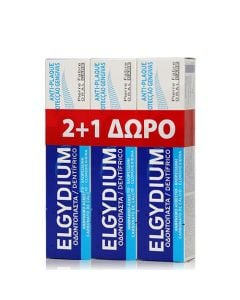 Elgydium Antiplaque Toothpaste 3 x 100ml