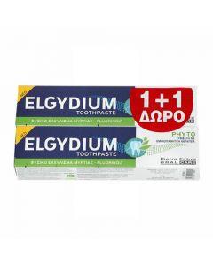 Elgydium Phyto Toothpaste 2 x 75ml