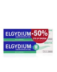 Elgydium Sensitive Toothpaste 2 x 75ml