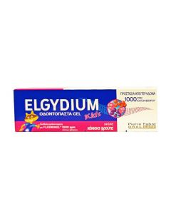 Elgydium Kids Fruits Rouges Toothpaste 50ml 1000ppm