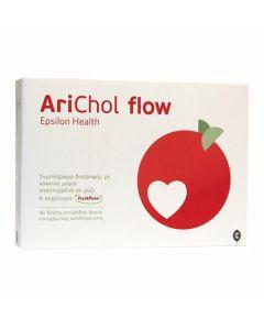 Epsilon Health Arichol Flow 20 Tabs