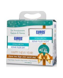 Eubos Hyaluron Repair Filler 50ml + Hyaluron Repair Filler 50ml